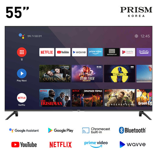 프리즘 55인치 A55i google android TV BT50